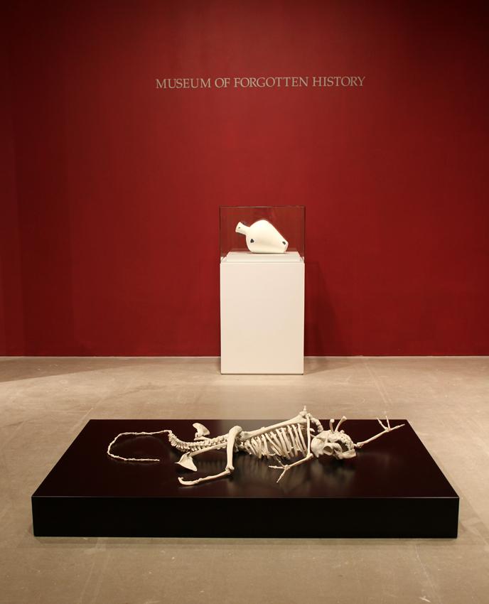 Maarten Vanden Eynde Museum of  Forgotten History