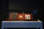 Nova Victoria (2008), Zeeuws Museum, Middelburg, The Netherlands, 2014 (photo: Pim Top)